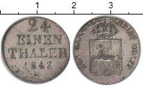 Изображение Монеты Ганновер 1/24 талера 1842 Серебро VF