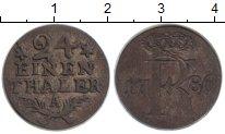 Изображение Монеты Пруссия 1/24 талера 1786 Серебро VF