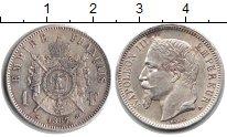 Изображение Монеты Франция 1 франк 1867 Серебро XF Наполеон III