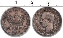Изображение Монеты Греция 50 лепт 1883 Серебро XF Георг