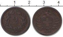 Изображение Монеты Швейцария 2 рапп 1850 Медь XF