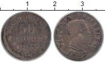 Изображение Монеты Италия 50 сентесим 1867 Серебро XF Витторио Эмануэле II