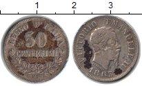 Изображение Монеты Италия 50 сентесим 1863 Серебро XF Витторио Эмануэле II