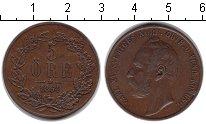 Изображение Монеты Швеция 5 эре 1864 Медь XF
