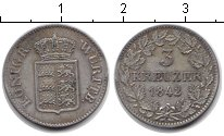 Изображение Монеты Вюртемберг 3 крейцера 1842 Серебро XF