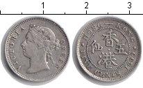 Изображение Монеты Гонконг 5 центов 1899 Серебро XF Виктория