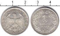 Изображение Монеты Веймарская республика 1 марка 1925 Серебро UNC-