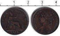 Изображение Монеты Великобритания 1 фартинг 1875 Медь XF