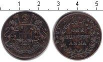 Изображение Монеты Индия 1/4 анны 1835  XF
