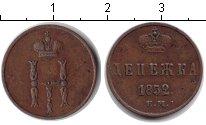 Изображение Монеты 1825 – 1855 Николай I 1 денежка 1852 Медь XF