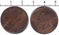Изображение Монеты Италия 5 сентесим 1867 Медь XF