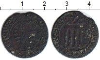 Изображение Монеты Франция номинал 0