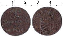Изображение Монеты Франция 1 лиард 1681 Медь