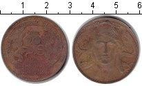 Изображение Монеты Италия 20 центов 1906  XF