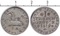 Изображение Монеты Брауншвайг-Вольфенбюттель 1 грош 1819 Серебро VF
