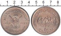 Изображение Монеты Судан 50 пиастр 1972 Медно-никель UNC- FAO