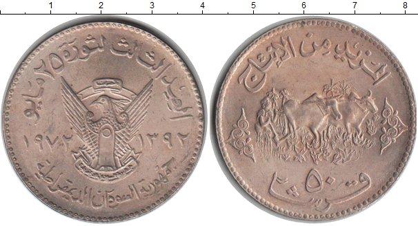 Картинка Монеты Судан 50 пиастр Медно-никель 1972