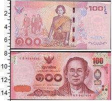 Таиланд 100 бат 0