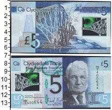 Изображение Банкноты Великобритания Шотландия 5 фунтов 2015  UNC