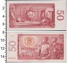 Изображение Банкноты Чехословакия 50 крон 1964  UNC Солдат и рабочий. Пр