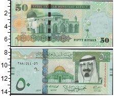 Изображение Боны Саудовская Аравия 50 риалов 1423  UNC Мечеть
