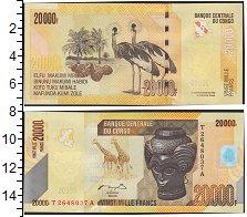 Изображение Боны Конго 20000 франков 2008  UNC