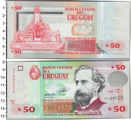 Картинка Боны Уругвай 50 песо  2008