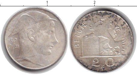 Картинка Монеты Бельгия 20 франков Серебро 1953