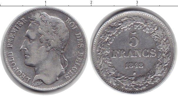 Картинка Монеты Бельгия 5 франков Серебро 1848