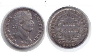 Картинка Монеты Франция 1/2 франка Серебро 1808