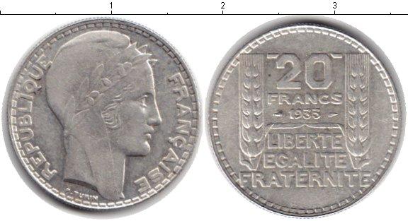 Картинка Монеты Франция 20 франков Серебро 1933