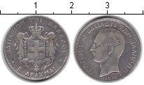 Изображение Монеты Греция 5 драхм 1875 Серебро VF Георг