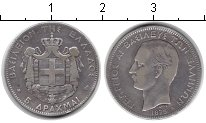 Изображение Монеты Греция 5 драхм 1875 Серебро VF