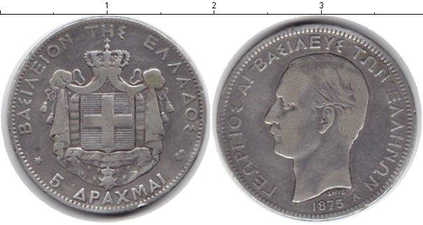 Картинка Монеты Греция 5 драхм Серебро 1875