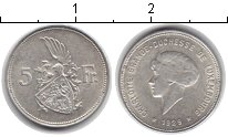 Изображение Монеты Люксембург 5 франков 1929 Серебро UNC- Шарлотта