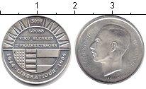 Изображение Монеты Люксембург 500 франков 1994 Серебро XF 50-летие освобождени