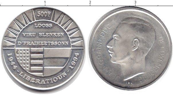Картинка Монеты Люксембург 500 франков Серебро 1994