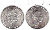 Изображение Монеты Люксембург 100 франков 1963 Серебро XF