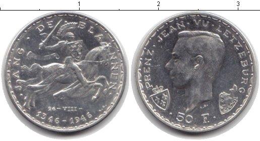 Картинка Монеты Люксембург 50 франков Серебро 1946