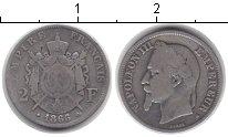 Изображение Монеты Франция 2 франка 1866 Серебро VF Наполеон III