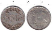Изображение Монеты Бельгийское Конго 50 франков 1944 Серебро XF Слон
