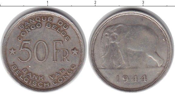 Картинка Монеты Бельгийское Конго 50 франков Серебро 1944