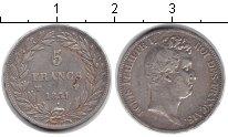 Изображение Монеты Франция 5 франков 1851 Серебро VF Луи Филипп I