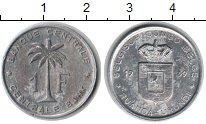 Изображение Монеты Бельгийское Конго 1 франк 1959 Алюминий XF