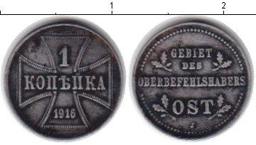 Картинка Монеты Германия 1 копейка Железо 1916