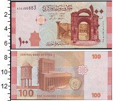 Изображение Боны Сирия 100 фунтов 2009  UNC- Античные развалины.