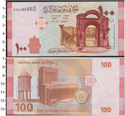 Картинка Боны Сирия 100 фунтов  2009