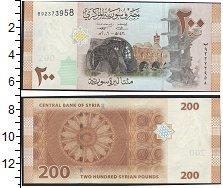 Изображение Боны Сирия 200 фунтов 2009  UNC-