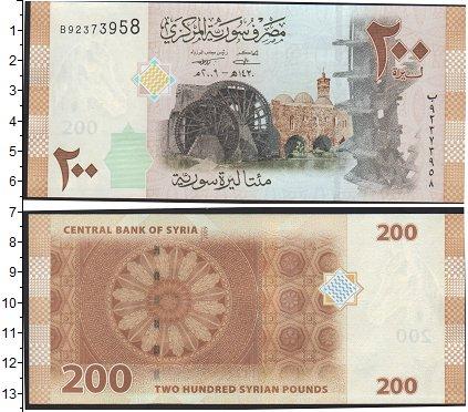 Картинка Боны Сирия 200 фунтов  2009