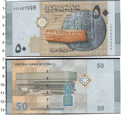 Картинка Банкноты Сирия 50 пиастров  2009